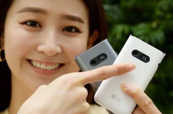 LG Folder 2 Flip Phone with 2mp Camera