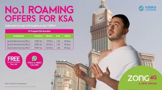 Zong 4G Prepaid International Roaming Bundle for KSA