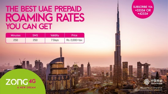 Zong Introduces UAE International Roaming Power Offer