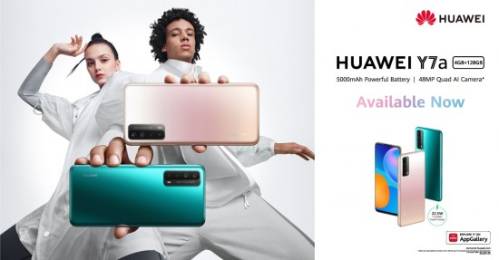 Huawei Y7a Improved Camera, Battery and Storage