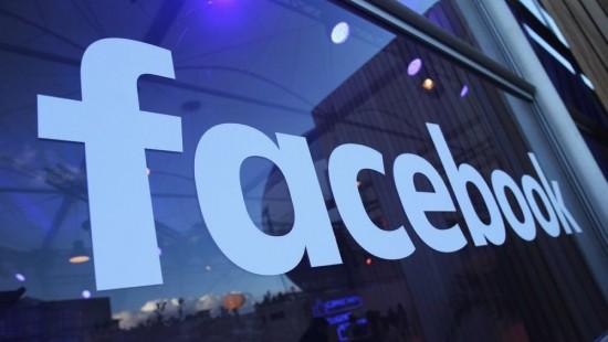 Facebook Unveils First Authorized Sales Partner Program ASP In Pakistan