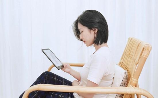 Mi Reader 1