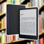Mi-reader-Pro-e1608108160887