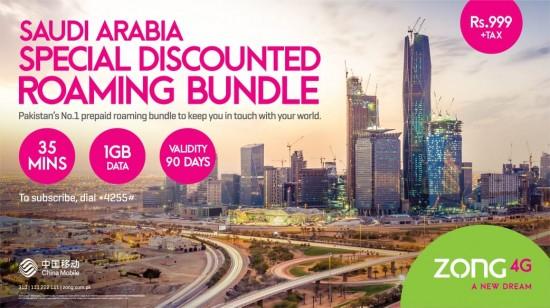Zong 4G Brings Amazing International Roaming Offer for KSA