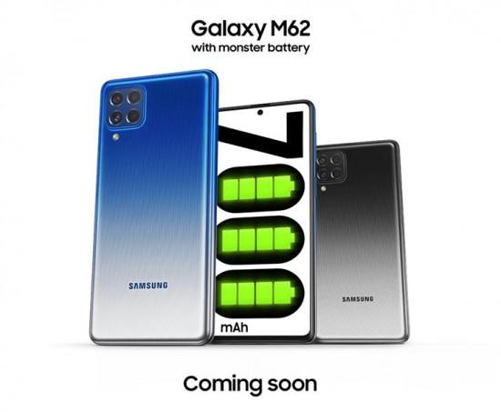 Samsung Galaxy M62 with Big Battery