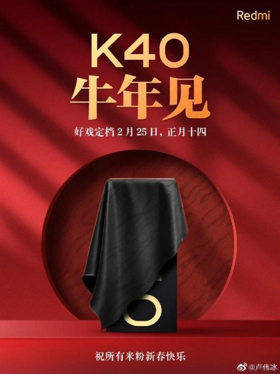 Xiaomi K40 Series