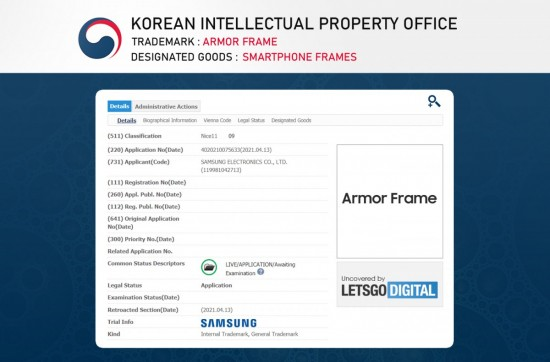 Armor Frame For Samsung Mobiles
