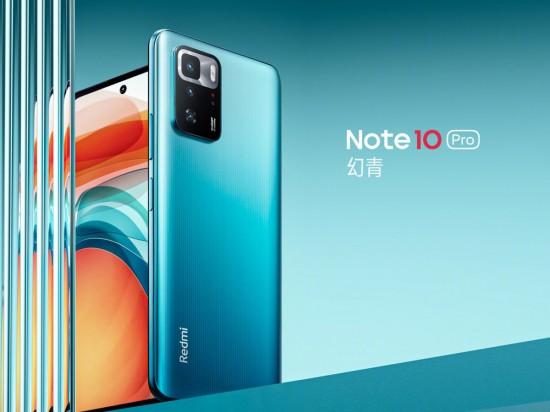 Redmi Note 10 Pro 5G Beautiful Design