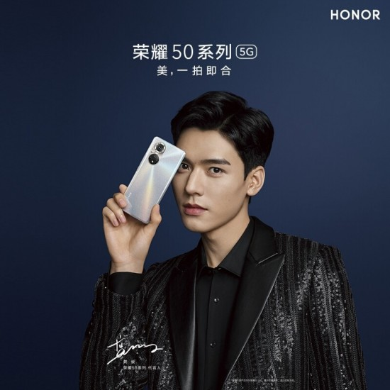 New Honor 50